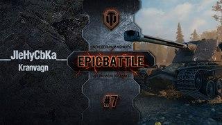 EpicBattle #7: ___JIeHyCbKa___ / Kranvagn World of Tanks