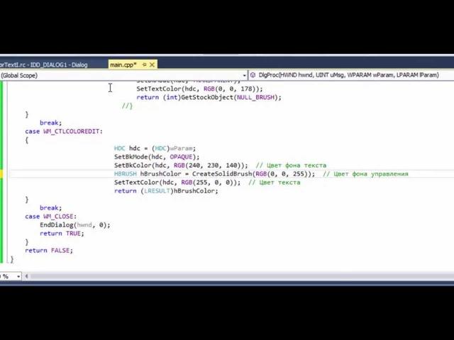 C WinApi [10] Изменение цвета текста Static Control