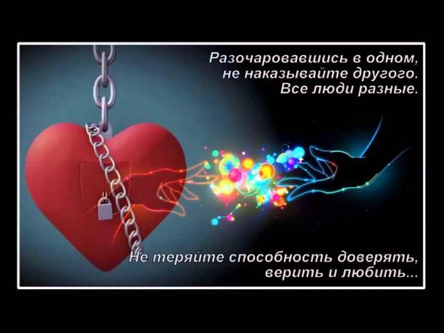 Статусы о важном Надежда,Вера,Любовь