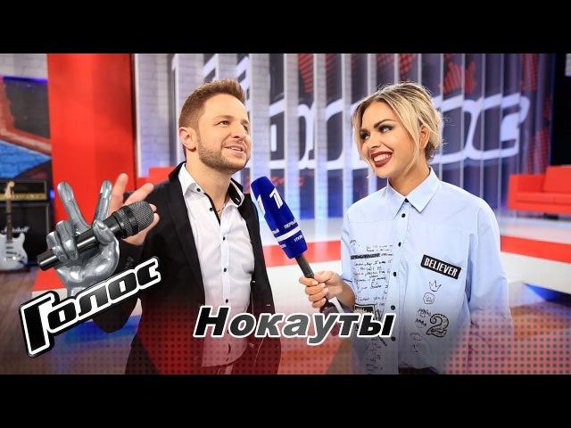 Брендон Стоун Интервью после Нокаутов За кадром Голос Сезон 6