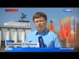 В Москве стартовала Всероссийская акция Росгвардии