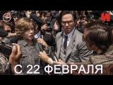 Дублированный трейлер фильма «Все деньги мира»