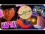 [ALCATRAZ OFFICIAL] КАРТА МИРА НОВОЙ ИГРЫ РОКСТАР - Она НАЙДЕНА в GTA 5! - Невероятная ПАСХАЛКА! (2018)