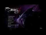 The Darkness II. Компания Виндетта
