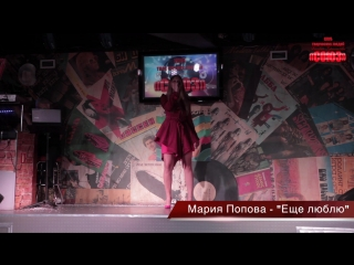 Мария Попова - Клуб Творческих Людей