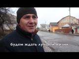 А.Шарий - Западная Украина. Что изменилось после Майдана?