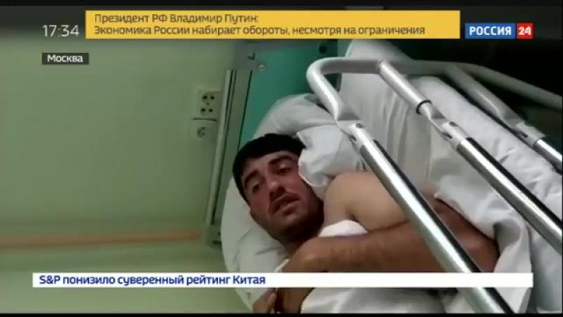 Россия 24 - Рабочие-мигранты обвинили руководство Москвы в поборах - Россия 24