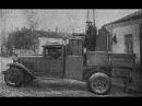 Полуторка на полуметровых дровах: описание газогенератора