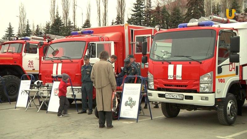 UTV. Пожарной охране России 100 лет. В рамках этого дня в Уфе наградили детей героев