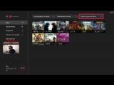 4K (Ultra HD) 60 fps - Xbox One X - Forza Horizon 3 - тест стрим