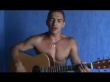 Там где клен шумит (гитара)-1.mp4