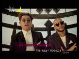 Тимати feat. Григорий Лепс - Лондон (Караокинг Муз-ТВ) караоке (с субтитрами на экране)