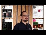 Как подключить проводные наушники к новым iPhone 7, iPhone 8 и iPhone X