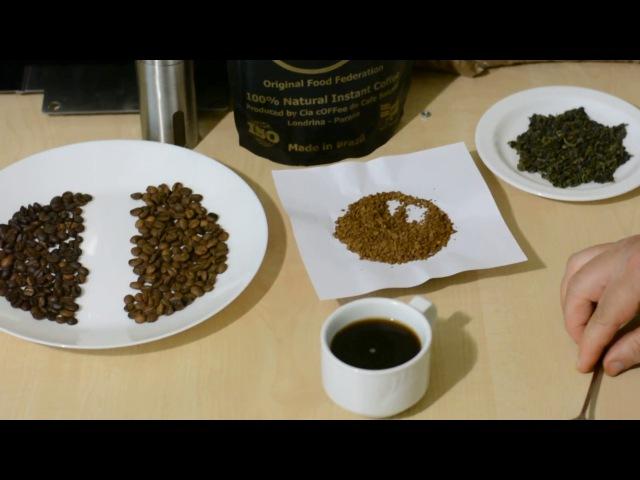 Officeheart зерно растворимый кофе в офис чай купить Украина Одесса