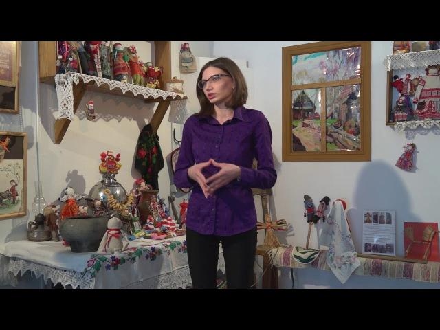 Славянские куклы обереги в Омском музее Просвещения 265
