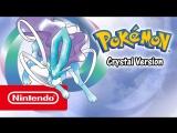 Pokémon Crystal Version — трейлер к выходу игры (Nintendo 3DS)