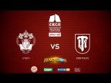 СПбГУ 1 vs СПбГТИ (ТУ)   СКСЛ   финал play-off   Hearthstone   31.03.18
