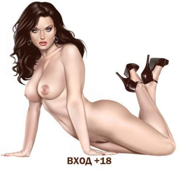 Порно не по воле отдаются во всю щели смотреть бесплатно