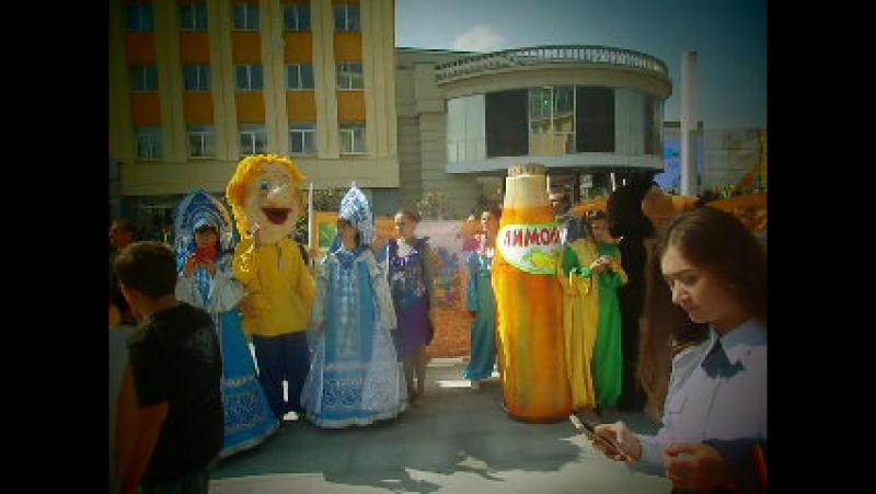 Карнавал на день города Ставрополя 2017