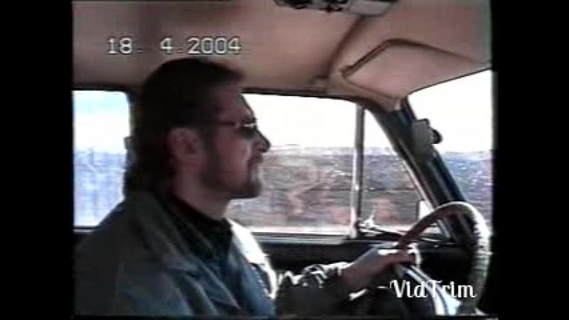 Песня—гимн бродяги дальнобойщика