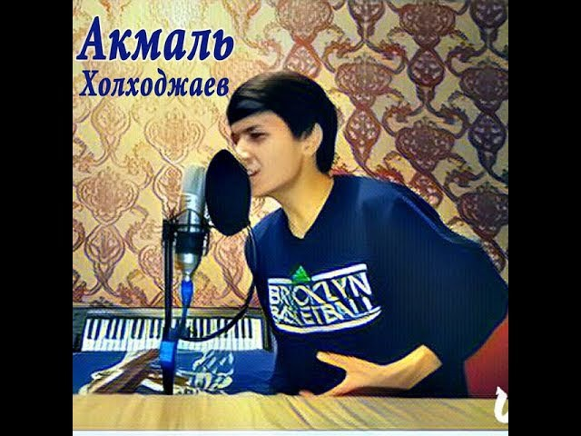 Узбек поет на казахском языке Кайрат Нуртас feat Нюша Алматы тундери cover by Akmal Xolxodjayev