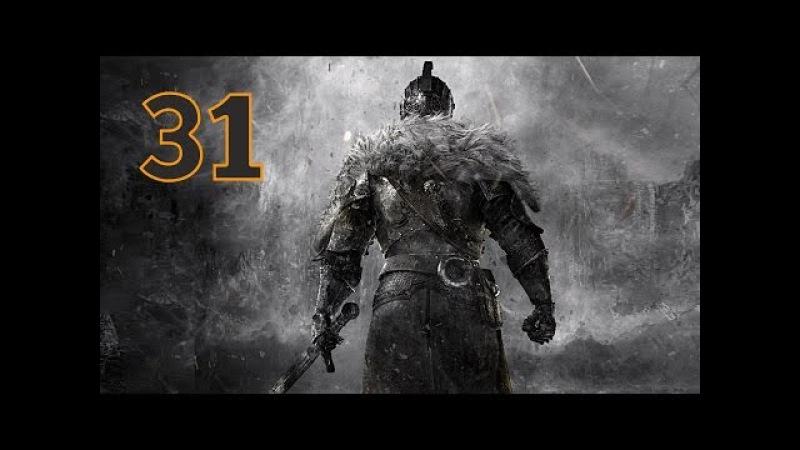 Прохождение Dark Souls 2 — Часть 31: Босс: Король Вендрик (Vendrick)