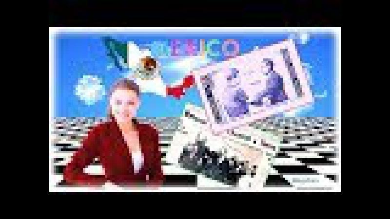 EU y México, el Robo de 63 hectáreas de suelo Mexicano, el Chamizal