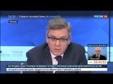 Новости на «Россия 24»  •  В Москве соберутся представители крупных рыбохозяйственных предприятий