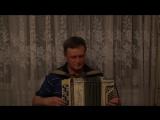 Виктор Гречкин (баян) - Несе Галя воду