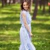 Nadezhda Schipitsyna