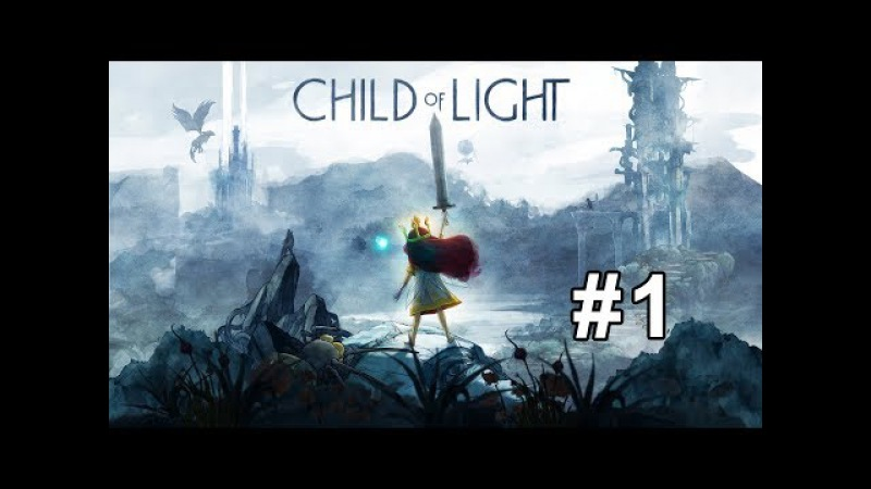 CHILD OF LIGHT - 1. ДЕВОЧКА И СВЕТЛЯЧОК