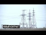#КЭБ. Если вы пропустили: новый энергетический контракт, подробности убийства в Рыбнице и не только