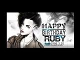 Happy 32nd Birthday Ruby Rose!