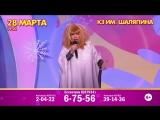 Концерт Елены Воробей в Ессентуках