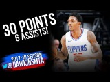 Lou Williams Full Highlights 2018.01.11 at Kings - 30 Pts, 6 Assists!
