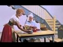 """Госпожа Метелица"" (1963) - ГДР"