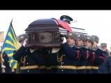Новости на «Россия 24»  •  Романа Филипова похоронили в Воронеже под оружейные залпы