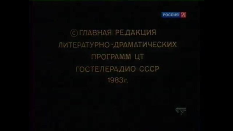 Алексей Покровский. Любимые женщины (1983 г.)