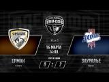«Ермак» Ангарск - «Зауралье» Курган. 1/4 финала. Игра #3