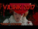 VJlink 2017(Пародия на трейлер фильма Оно)