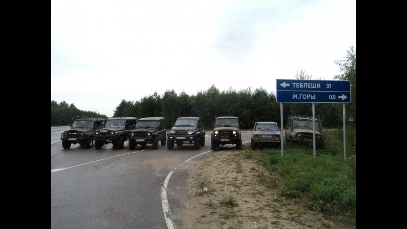 Дорога Шульгино-Красное Раменье