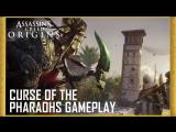 Assassin's Creed Origins - DLC Проклятие Фараонов - Геймплей и Детали