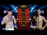 Maxim Futin vs. Luke Barnatt