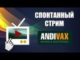 AV CC 68 - TOP 10 VST, которые (не) нужно купить в