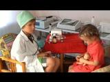 Дети играют в доктора - Бронхит, ставим большой укол, делаем ингаляции, капаем в носик