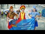 XIX Всемирный фестиваль молодёжи и студентов в г. Сочи