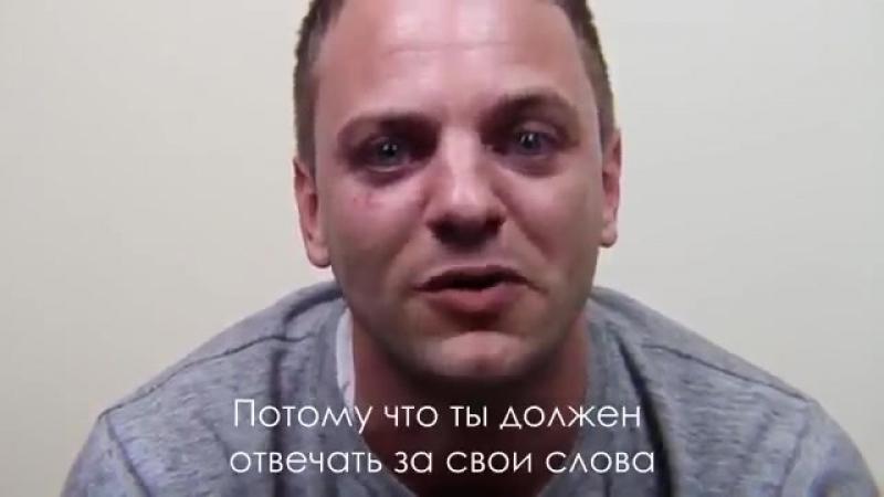 Стал донором сердца для сына_ прощальное видео отц.mp4