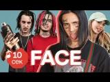 Узнать за 10 секунд - FACE угадывает треки Oxxxymiron, Славы КПСС, Obladaet, Марьяны Ро и еще 31 хит