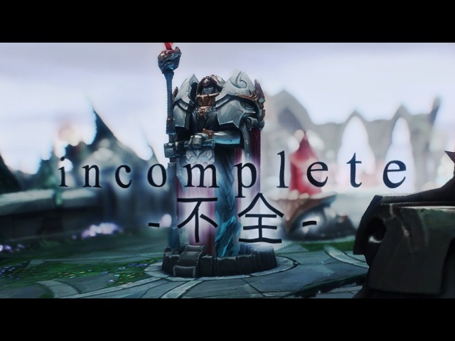 Incomplete | League of Legends Edit (Clips in Desc)
