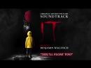 Оно (Саундтрек)- IT - Youll Float Too - Benjamin Wallfisch (IT Soundtrack)